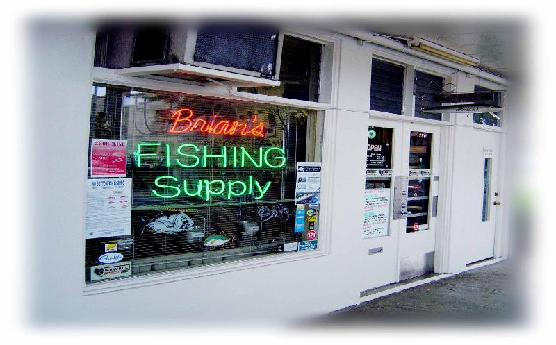 brian 39 s fishing supply